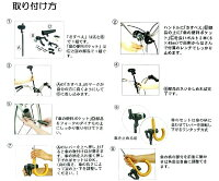 【傘ホルダー】【傘スタンド】【自転車】ユナイトさすべえPART-3陽傘、雨傘がワンタッチで固定できます。かさほるだーじてんしゃ【】