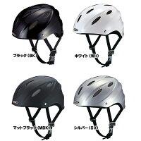 【送料無料】【自転車】【ヘルメット】OGKKABUTOCLIFFクリフM/Lサイズ(57〜59cm)サイクルスポーツはもちろん、スノーシーンまで幅広く対応!じてんしゃへるめっとパーツ【】