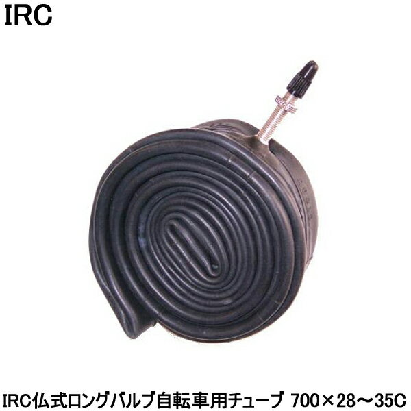 自転車用パーツ, タイヤチューブ  IRC 700C 7002835C271 181 38 (48mm) 7002835C271 181 38
