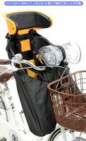 【送料無料】【自転車】【レインカバー】【チャイルドシート】OGK技研H@lello-mini(ハレーロ・ミニ)RCF-003あと付けタイプまえ子供のせ丈夫で柔軟性も併せ持つ樹脂製の芯材を使用おーじーけーちゃいるどしーとれいんかばー【】
