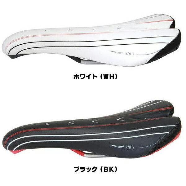 【自転車】【サドル】 CIONLLI スポーツサドル 1134 流線形のデザインがスタイリッシュなスポーツサドルです! じてんしゃ さどる 【コンビニ受取対応商品】【】