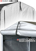【送料無料】【自転車置き場】アルミサイクルハウス中型オールアルミ製の骨組み一体袋式でシート張り作業も楽チン!自転車収納自転車保管物置屋外収納雨よけ【】