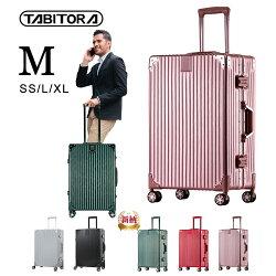 【送料無料】送料無料TABITORA(タビトラ)スーツケースキャリーケースアルミフレーム大型レトロ四角静音TSAロック傷が目たちにくい【安心一年】(2色5サイズ対応)60180-M