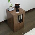 【商品名】 CLL サイドテーブル ナイトテーブル【サイズ】 幅28 × 奥行28 × 高さ48cmウォールナット ブラウン 色 ブラック 色 ホワイト 色電話台 FAX台 としてもラック シンプル 北欧 送料無料
