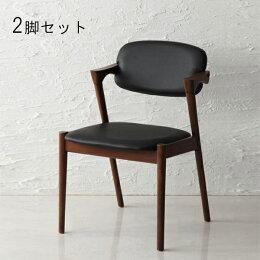 ■KRN2脚セットダイニングチェアー完成品■約幅50奥行48高さ78座面高44cm■送料無料エリア条件ありチェアーダイニングチェア椅子北欧食卓椅子おしゃれシンプルかっこいいアームチェア