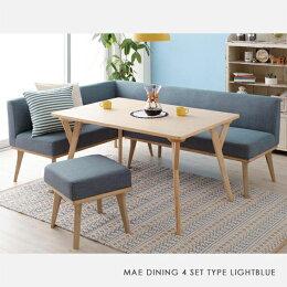 【商品名】MAEダイニング4点セット【サイズ】テーブル幅120奥行80高さ65cm【カラー】天然木アッシュ材食卓セットシンプルモダン北欧カフェダイニング椅子チェア食卓椅子ダイニングセット130110