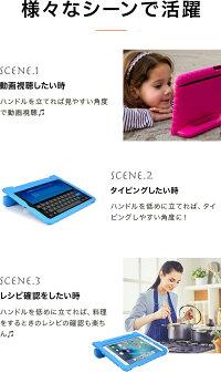 ipadケース子供2018ipad6第6世代Pro11インチPro12.9ipad52017第5世代mini4Pro10.5air2Pro9.7airキッズおしゃれ耐衝撃かわいいこども子供用ハンドル持ち運びシンプルアイパッドカバーa1822a1823CooperCasesブランドDynamo