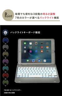 iPadAirAir2Pro9.7キーボードケースCooperCases(TM)NoteKeeF8Sバックライト軽量クラムシェルワイヤレスBluetoothタブレットケースカバー