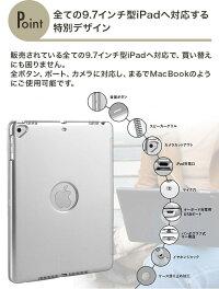 iPadAirAir2Pro9.7キーボードケースCooperCases(ブランド)NoteKeeF8Sバックライト軽量クラムシェルワイヤレスBluetoothタブレットケースカバーシンプルおしゃれハードカバー