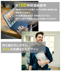 ipadair2キーボードケースipadpro9.7ipadairバックライト軽量クラムシェルワイヤレスBluetoothタブレットケースカバーシンプルおしゃれハードCooperCasesブランドNoteKeeF8S
