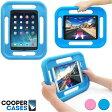 ipad air2 ケース iPad2 iPad3 iPad4 Air mini mini2 mini3 スクリーン プロテクター 付き 子供 かわいい こども kids ハンドル ゲーム カバー シンプル 衝撃 吸収 丈夫 頑丈 ユニーク 第3世代 第4世代 Cooper Cases ブランド Grabster
