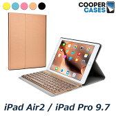 ipad air2 ケース キーボード アルミニウム pro 9.7 キーボード付き バックライト ワイヤレス Bluetooth シンプル おしゃれ カバー Cooper Cases ブランド Aurora Pro