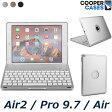 ipad air2 キーボード ケース ipad pro 9.7 ipad air バックライト 軽量 クラムシェル ワイヤレス Bluetooth タブレットケース カバー シンプル おしゃれ ハード Cooper Cases ブランド NoteKee F8S