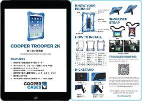 ipadair2ケースipadmini4ケースipadpro9.7ケースショルダーストラップ耐衝撃かわいいタブレットケース車載後部座席スタンド子供かわいいおしゃれシリコン軽量カバーiPad2iPad3iPad4Airminimini2mini3CooperCasesブランドTrooper2K