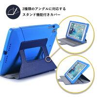 iPadAirAir2Pro12.9キッズケースCooperCases(TM)Dynamoスクリーンプロテクター付き子供耐衝撃カバー