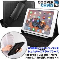 iPadAir2Pro9.7ショルダーハンドストラップケースCooperCases(TM)MagicCarryPROタブレットポートフォリオカバー