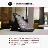 iPadAir2Pro9.7ショルダーハンドストラップケースCooperCases(TM)MagicCarryPROタブレットポートフォリオビジネスカバー