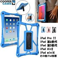 iPadiPad2iPad3iPad4AirAir2Pro9.7minimini2mini3mini4ケースCooperCases(TM)Trooper2Kショルダーストラップ衝撃タブレットケーススタンドカバー