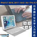 ipad キーボード ケース 9.7 カバー タブレット アイ パッド 【 ipad5 2017 ipad6 2018 Pro 9.7 air2 Air 】 お...