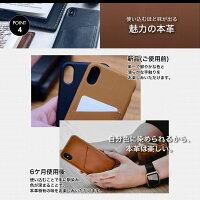 iPhone7PlusレザーケースMujjoLeatherWalletShellCase80°本革ブランドスリムカバー