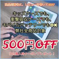 ipadキーボードケース【第6世代第5世代ipad62018ipad5Pro9.7インチair2Air】折りたたみカバーアイパッドアイパッドおすすめJIS日本語配列かな入力Bluetoothワイヤレスバックライトキーボードカバーオートスリープ子供向けSLIMBOOKICHIBAN