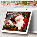 タブレット工房で買える「10.1インチ タブレットPC【bluetooth搭載】マイナーチェンジ Android6.0 かつてない10インチ【アンドロイドタブレット PC 本体】」の画像です。価格は10,980円になります。