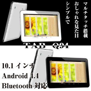 10.1インチ タブレットPC【bluetooth搭載】これは間違いなく買い! 大型アンドロイドタブレットPC TAB Q94【android tablet/タブレット PC 本体】