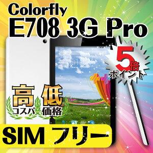 【Colorfly E708 3G Pro 8GB BT GPS搭載】【SIMフリー 7インチ 7型】Colorfly E708 3G Pro 8GB ...