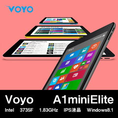 【Voyo WinPad A1 mini Elite Intel 3735F クアッド IPS液晶 BT搭載】8インチ Voyo WinPad A1 mini Elite