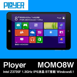 【Ployer MOMO8W Intel Z3735F クアッドコア 1.3GHz IPS液晶 BT搭載】8インチ Ployer MOMO8W In...