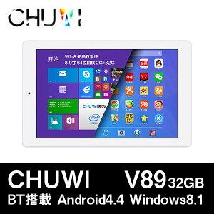 【CHUWI V89 DualOS 32GB Intel Z3735F クアッドコア(1.83GHz) IPS液晶 BT搭載】【ポイント5倍...