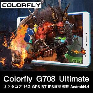 7インチ 7型 Colorfly G708 Ultimate オクタコア 2G 16G 3G …
