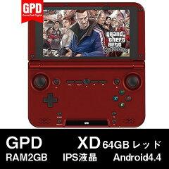 5.5インチ 5型 GPD XD RK3288 64GB RAM2GB IPS液晶 Andro…