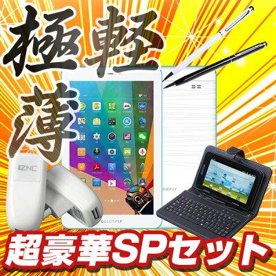 ColorflyG7088GBRAM1GBIPS液晶Android5.1GPSSIMフリー