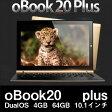 【期間限定!!全品ポイント10倍!!】10.1インチ 10.1型ONDA oBook20 Plus FHD DualOS Quad-Core 4GB 64GB 10.1インチ BT搭載(タブレット PC 本体)【2017年5月25日16:00〜31日23:59まで 父の日】