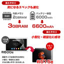 10.1インチ タブレットPC 3GRAM 32GB FHD液晶 CUBE iPlay10pro BT搭載 Android 9.0【android tablet/アンドロイドタブレット PC 本体】