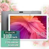 【10インチ】高品質 大容量128GB 高性能CPU採用 Teclast M30 4GBRAM Android8.0 Bluetooth android tablet タブレット wi-fiモデル pc 端末 本体【オンライン パソコン テレワーク ゲーム お祝い 在宅ワーク プレゼント 父の日 母の日】