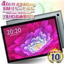 【中古】KYOCERA(京セラ) Qua tab QZ8 32GB オフホワイト KYT32 au 【287-ud】