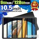 人気機種【10.5インチ フルHD タブレット 】大容量6GB 128GBROMsimフリー And ...