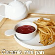 セラミック miniパン 持ち手付き(アウトレット含む)【日本製 磁器】【ミニグラタン 離乳食食器 ミニパン ディップボウル ココット スフレ 食器 白 プレート 皿 白 食器 おしゃれ】【RCP】05P03Dec16