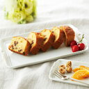 Lサイズ アンティーク トレー アウトレット含む 日本製 磁器 白い食器 透かし皿 オードブルプレート 業務用 ポーセリンアート 陶絵付け 食器 白
