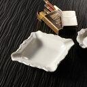 スクエア アッシュトレイ(アウトレット含む)日本製 磁器 灰...