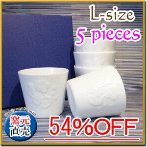 洋食器専門店のフリーカップギフトです。さりげない桜デザインの和テイスト☆プレゼントやお返...