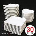 送料無料【30ピース】白磁器スターターセット(アウトレット含む)【ポーセリンアート陶器絵付け白い食器食器set】【RCP】