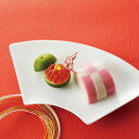 扇 プレート 大サイズ(アウトレット含む) 食器 日本製 磁...