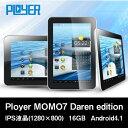 【ポイント最大11倍】【10%OFF】【7インチ 7型】【即日発送】Ployer MOMO7 Daren edition IPS液晶(1280×800) 16GB Android4.1【7インチ タブレット PC 本体 アンドロイドタブレット】【SUPERセール中期間限定】