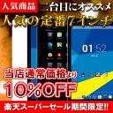 【ポイント最大11倍】【7インチ 7型】【人気急上昇!】原道N70双撃S 8GB Android4.2 3G アンドロイドタブレット pad タブレット nexus7と同サイズ 【タブレット PC 本体】