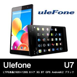 【7インチLTPS液晶(1920×1200)Android 4.2、RAM2GB 3G BT GPS搭載のハイスペックタブレット】...