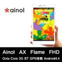 ポイント2倍スーパーセール【7インチ 7型】Ainol AX Flame FHD Octa Core 3G BT GPS搭載 Android4.4【android tablet/タブレット PC 本体】8月31日0:00〜9月3日1:59まで 02P31Aug14