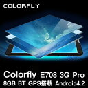 【7インチ 7型】Colorfly E708 3G Pro 8GB BT GPS搭載 Android4.2【android tablet/タブレット PC 本体】